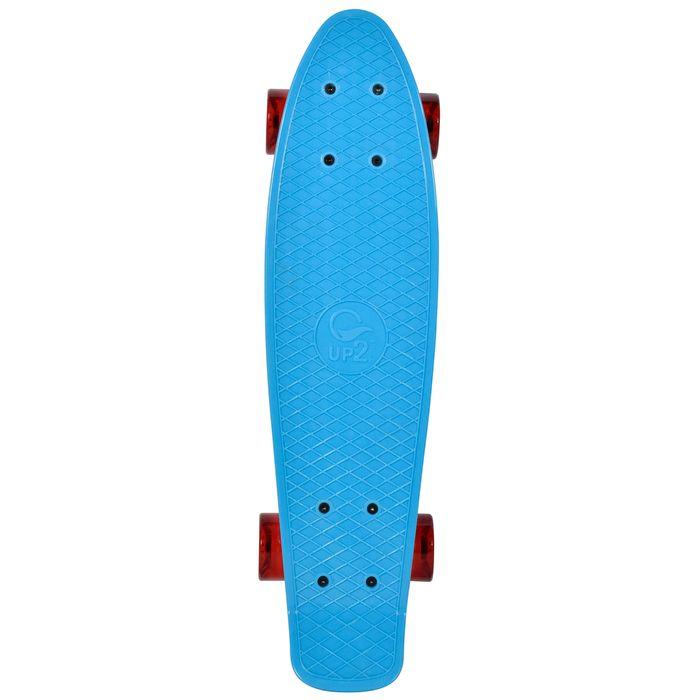 Skate - UP2GLIDE - Vintage 22 Bleu - Bleu