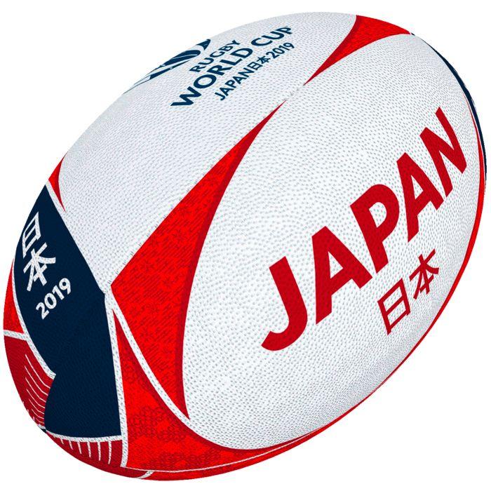 Image of Ballon - GILBERT - Rwc 2019 japon