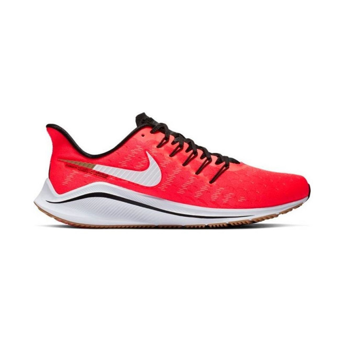 nike air zoom rouge