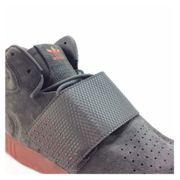 Adidas - Tubular invader (43)