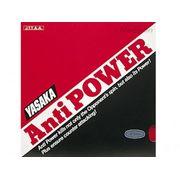 Revêtement YASAKA AntiPower