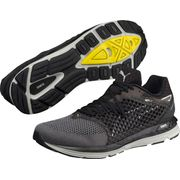 BTE SPEED 600 IGNITE3 M