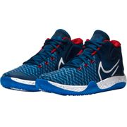CHAUSSURES HAUTES Basketball adulte NIKE KD TREY 5 VIII