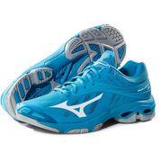 Chaussures Mizuno Wave Lightning Z4-44,5