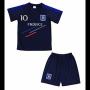 Ensemble short et maillot de foot France 2 étoiles enfant News - 8 ans bleu
