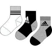 Socquettes adidas (3 paires)