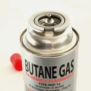 Pack de 28 cartouche gaz Camper Gaz 227gr butane  - bouteille de gaz à baillonnette 227 gr - bonbonne pour réchauds camping