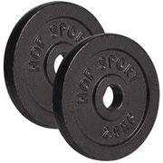 Poids disques en fonte 5 kg (2x2,5 kg) Hop-Sport