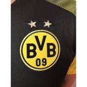 Maillot Stadium Borussia Dortmund 2017/2018