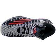 Adidas Crazylight Boost M