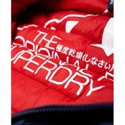 Superdry Fuji Slim Double Zip Hood