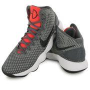 Nike Hyperdunk 17 gris, chaussures de basketball homme