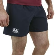 Tournament Short - Navy