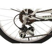 Vélo pliant 20'' Classic blanc TC 34 cm KS Cycling
