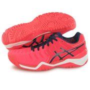 7 Rose Gel Tennis Femme De Resolution Asics Chaussures AxpS1q