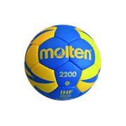 Ballon d'entraînement Molten HX2200 (Taille 3)