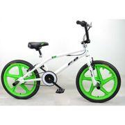 VELO BMX MERCIER Vélo BMX Freestyle 20' 4 Pegs - Blanc et vert