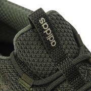 Adidas Cloudfoam Ultimate Baskets De Running