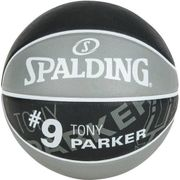 BALLON DE BASKET-BALL  Ballon de basket-ball NBA Player Tony Parker - Gris et noir - Taille 7