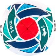 Ballon rugby Gilbert Replica Mini WC Japon 2019 (taille 1)