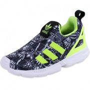 9323bf13e2c04 Selection Sneakers - achat et prix pas cher - Go-Sport