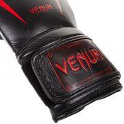 Gant de boxe Venum cuir Giant 3.0 noir rouge Taille - 12oz