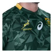 Maillot Home Asics 7s Fan