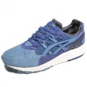Chaussures Gel Kayano Trainer Bleu Homme Asics