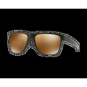 Oakley Crossrange XL Noir Mat Prizm Tungsten Polarisé