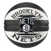 Ballon Spalding NBA team ball Brooklyn Nets