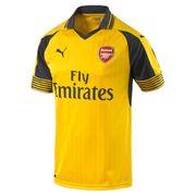Maillot Extérieur Arsenal 2016/2017