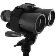Bushnell Universal Binocular Tripod Adapter