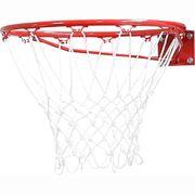 Pure2Improve Panier de basket 45 cm