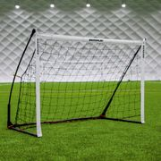 Kickster Elite - Cage de foot professionnel, 1.5 x 1m