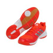 Chaussures adidas Multido Essence rouge