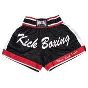 Short de kick-boxing Metal Boxe en satin