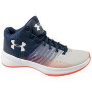 Homme Chaussures de basket-ball Gris