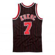 Maillot Chicago Bulls Toni Kukoc #7 1995-96-M