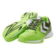 Chaussures Hummel Aerospeed