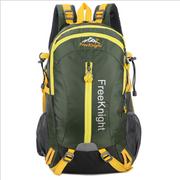 Sac à double bandoulière 40L, multi-fonctionnel, imperméable pour sport en plein air, camping, randonnée  C.H.M 2019/5/25 12:18:38-VERT