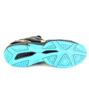 Chaussures Mizuno Cyclone Speed