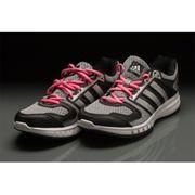 Adidas Galaxy W