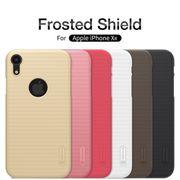 Coque housse iphone xr- Frosted Concave-convexe Texture caisse de PC pour l'iPhone XR (Noir)