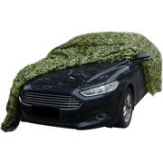 vidaXL Filet de camouflage avec sac rangement 3 x 4 m
