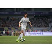 Maillot domicile Real Madrid 2015/2016 Ronaldo