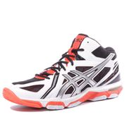 Gel Volley Elite 3 Homme Chaussures Volley-Ball Blanc Asics