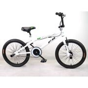 VELO BMX MERCIER Vélo BMX Freestyle 20' 4 Pegs - Blanc