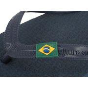 Lagoa blue navy brasil