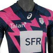 Maillot de rugby Stade français Asics Maillot Stade Français domicile 15/16 Replica