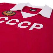 CCCP 1980's Short Sleeve Retro Maillot 100% cotton